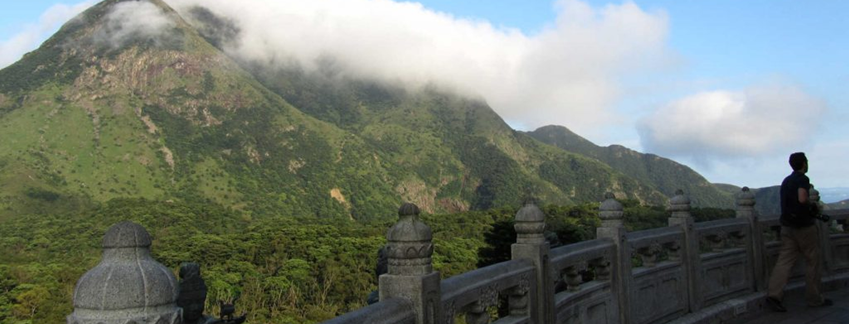 Ensamble investigaciones foto de vista Panorámica en Hong-Kong
